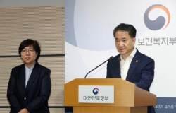 '방역 총사령관'은 뒷전, 박능후 장관이 나서다…2015년 메르스 교훈 잊은 듯한 방역 체계