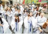 성균관대 학생자치단체 청랑 '2018 고하노라' 행사 22일 개최