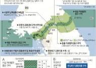 어이없는 軍···서해훈련중단수역 35km 더 北에 양보했다