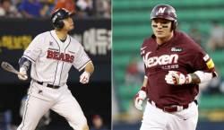 김재환 vs 박병호, 홈런 대결 승자는 누구인가?