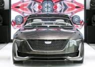 [자동차] 차별화된 디자인, 동급최고 성능, 뛰어난 공간활용 … 젊은 여심까지 공략