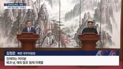"""[속보] <!HS>문재인<!HE> """"김정은 올해 안에 서울 방문할 듯"""""""
