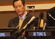 주유엔 북한대사에 김성 부임, 미국 비자 안내주다 최근 발급