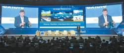 [미래로 <!HS>도약하는<!HE> 에너지산업 공<!HS>기업<!HE> 시리즈 ③ 에너지] 'BIXPO 2018' 3일간 개최 … 스마트 시티, AI·핀테크 미래기술 한자리
