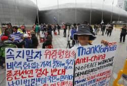 김정은, 서울서 보수단체 시위 어떻게 피해갈까