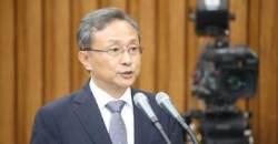 국회 인사특위, 유남석 헌재소장 후보자 청문보고서 채택