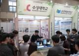 2018 LINC+ 팀 프로젝트 경진대회…학생 600명 참여