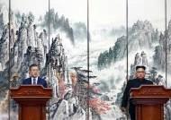 [서소문사진관] 남북정상회담장에 등장한 북한의 그림정치...예술작품? 선전도구?