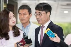 대법원 문건 유출파기 유해용 전 판사 구속영장 기각