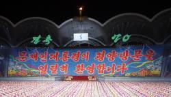 [서소문사진관] 문재인 대통령 환영한 북한의 대집단체조