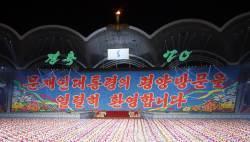 [서소문사진관] <!HS>문재인<!HE> 대통령 환영한 북한의 대집단체조