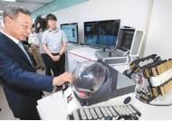 [힘내라! 대한민국 경제] 5G 서비스 개발로 4차 산업혁명 선도