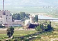 [뉴스분석]북핵 협상 '마의 구간' 사찰…이번엔 넘을까