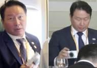 '디카요정' 최태원, SK그룹 홍보 효과로 이어질까