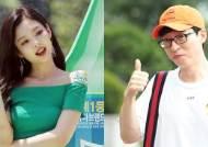 BLACKPINK's JENNIE to Join YOO JAE-SEOK's New Reality Show
