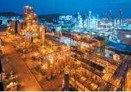 [힘내라! 대한민국 경제] 석유화학·에너지 분야 세계적 기술력