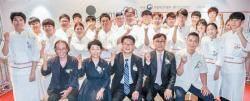 [사회적가치 실현 선도-공기업 시리즈④ 종합] '김치마스터셰프콘테스트' 성공 개최 … 한국의 맛, 세계화 가능성 높였다