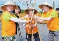 [힘내라! 대한민국 경제] 베트남 숲 복원사업 진행, 양국간 협력 허브로