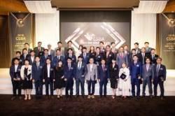 '2018 소비자만족브랜드대상1위' 시상식 개최