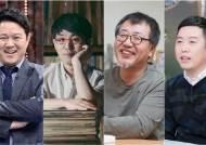 """'토크노마드' 김구라 """"이동진 평론가가 재미 담당"""""""