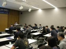 北과의 지식교류 프로그램 운영… UBC 박경애 교수