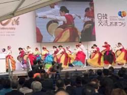 """""""일한연맹회장 누카가입니다""""…도쿄 한일축제 한국어로 시작"""