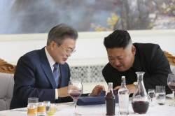 '김정은 메시지' 들고 미국 향하는 문 대통령