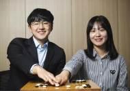 """김지석ㆍ오유진 """"최정 꺾자고 뭉쳤는데 우승까지 했어요"""""""