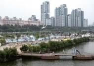 [월간중앙 현장취재] 한강변 아파트 주민들이 바라보는 文 정부 부동산 정책