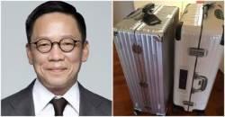 """""""여행가방을 왜 커버로 덮나"""" 논란 부른 정태영 페북"""