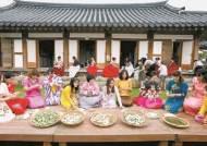 중국 베트남에도 추석이… 송편 대신 월병 먹어요!!