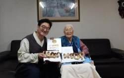 """우원식 """"102세 어머니, 송이버섯 받고 아이처럼 기뻐하신다"""""""