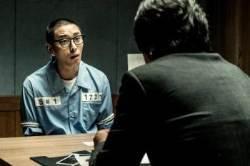 """""""영화 '암수살인' 실존인물, 최근 교도소서 목숨 끊어"""""""
