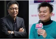 2000억대 연예인 '주식부호' 이수만·박진영
