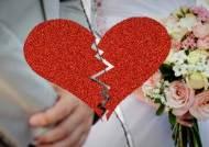 이혼 소송 10년새 '최저치'…이유는 '경제'
