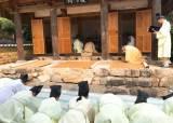 소멸위험 1위 경북 의성에 나타난 외국인 5명의 정체