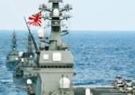"""""""욱일기 말고 일장기""""…해군, 제주관함식 참가 일본에 간접 요청"""