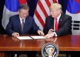 ISD 중복소송 금지, 픽업트럭 관세 철폐…한미 FTA 개정 서명