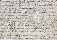 종교재판 두려웠나…갈릴레오 자필편지엔 줄 긋고 고친 흔적