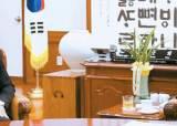 """[도약하는 충청] """"대전을 4차 산업혁명 특별시로… 대덕특구에 융합 의료원·연구센터 설립"""""""