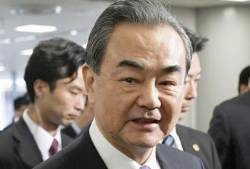 """왕이 中외교부장 """"北 비핵화 실현 조치, 긍정적으로 평가"""""""