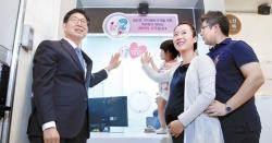 [도약하는 충청] 민원처리·티켓발매 임신부 퍼스트! … 양승조 지사, 저출산 해결 팔 걷었다