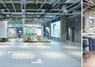 [Digital Life] 스마트스토어 멀티호밍 효과로, 온라인커머스 시장 확대에 기여