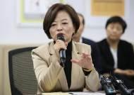 """진선미 """"위안부 화해치유재단, 결정 임박…방식·시기 고민 중"""""""