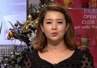 """김원희 """"나의 30~40대를 함께 한 소중한 분들 사랑한다"""""""