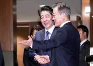문 대통령 '화해·치유재단 해산' 시사에 일본 언론의 반응