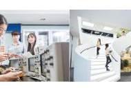 [미래를 선도하는 대학] 국내 최대 규모 SW융합대학 출범 ··· 'ICT 광운'으로 날아오르다