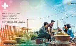 [혁신금융] 'Lifeplus' 홍보 위해 벚꽃·불꽃 등 사계절 페스티벌 진행