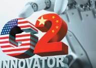 주목받는 4차 산업 해외주식형펀드…글로벌 네트워크로 꼼꼼하게 투자