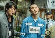 """영화 '암수살인' 유족들 """"실제사건 99% 재연""""…쇼박스 """"일상적 소재"""""""